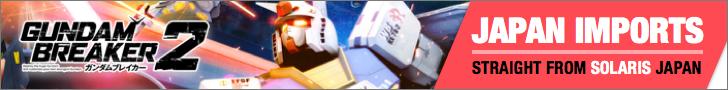 solaris japan banner